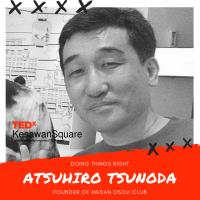 ATSUHIRO TSUNODA